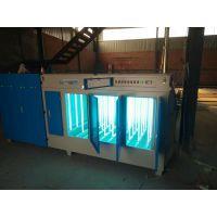 UV光氧催化废气处理设备 光氧净化器 环保设备
