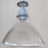 供应-亚克力罩 棱晶罩 PC罩 超市灯罩 透明灯罩
