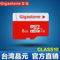 立达Gigastone TF内存卡 2G/4G/8G/16G/32G/64G 定制戏曲手机卡