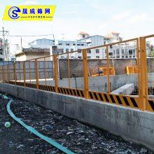 地铁基坑围栏尺寸 临边防护围挡要求 广东五临边防护栏价钱 钢材
