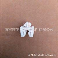 厂家供应JAC江淮轻卡货车配件 座椅坐垫卡扣 汽车塑料卡扣