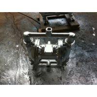 产品展示冶金用隔膜泵QBY3-40 化工泵
