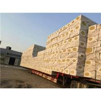 榆林单面贴铝箔岩棉板一立方市场报价/幕墙5cm防火岩棉板