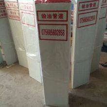 管线玻璃钢标志桩厂家