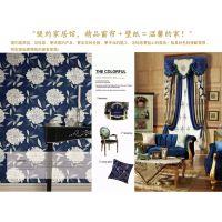 本赫普壁纸+窗帘=温馨的家