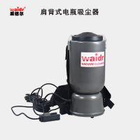 小型工厂用背负式吸尘机 威德尔WD-6L 高空作业专用吸尘设备