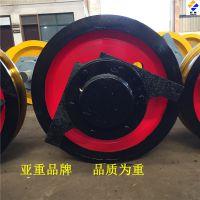 亚重φ600*150驱动轮/被动轮 耐磨实用 实用寿命长