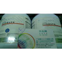 广州亮化化工供应芬苯哒唑标准品,cas:43210-67-9,规格:250mg,有证书