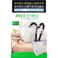 北京养生馆专用艾灸烟雾净化器\高压静电焊烟净化设备,,艾灸等离子净化芯体