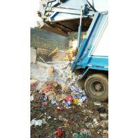 杭州临期食品销毁供应商,杭州预约食品现场焚烧中心