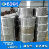 锻造37SiMn2MoV锻圆 方块 钢锭 大量现货