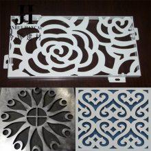 定制连锁餐吧 外墙镂空造型2.5mm铝单板 广州氟碳漆穿孔铝合金 金属铝板材 今.美斯顿厂家