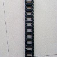 原装正品IGUS易格斯E3.10.020.015高速静音微型高柔性拖链