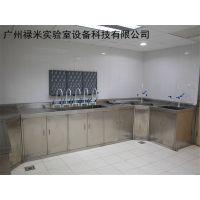 厂家供应 304不锈钢水盆洗涤台 医院食品单位水盆台 实验室家具 禄米科技