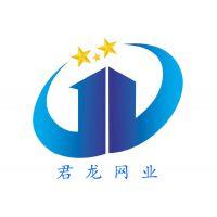 安平县君龙丝网制品有限公司