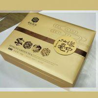 精装盒印刷,福田区茶叶盒印刷,深圳市龙泩印刷包装公司专业定制