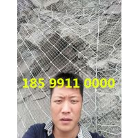 新疆边坡防护网生产厂家/乌鲁木齐主动防护网施工价格