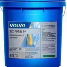 供应沃尔沃高性能液力传动油6#,VOLVO沃尔沃6#液力传动油