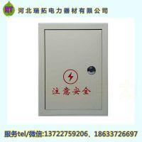 MB300*380*210低压配电箱防水开关配电柜电表箱