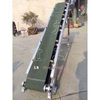 宜昌 快速上料皮带输送机 带防尘罩 货柜装卸用输送机