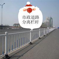 甘肃城市交通安全护栏@城市道路锌钢栅栏 聚光厂家直销 公路防撞栏