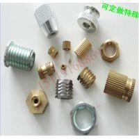 三圆孔带垫片螺母 三孔T型圆柱螺母 M2.5234568101216202436