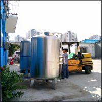 广州清又清直销不锈钢全自动不锈钢过滤器四会市多介质机械过滤器