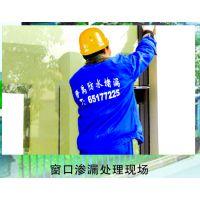 承接别墅防水工程、别墅渗漏维修工程