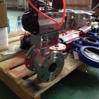 气动对夹式球阀,薄型对夹,专业生产