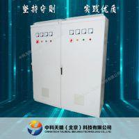 北京中科天瑞维修安装调试成套智能配电柜