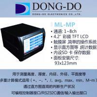 韩国 DONG-DO 东渡 电子测量仪表 ML-MP 价格低 代理