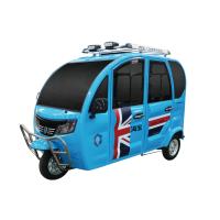 海宝A520三轮电轿全棚全封闭电动三轮车客运三轮车整车和全车配件