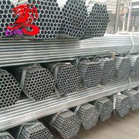 天津金龙钢管生产6分*2.2镀锌钢管 加工定做1米多少钱