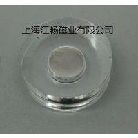 亚克力PS透明塑料磁扣磁钉磁粒磁吸 圆形圆柱透明钕铁硼强力磁铁磁扣 白板冰箱贴磁吸 20 25 30