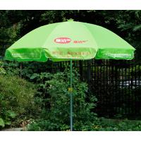 太阳伞厂家订做户外太阳伞广告太阳伞