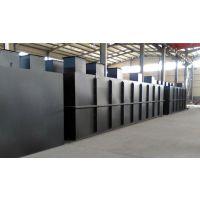 供应QSWSZ地埋式一体化污水处理设备