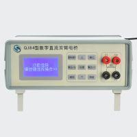 泊飞QJ84型数字直流双臂电桥