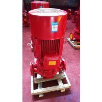 北京丹博泵业代理 室内室外消火栓泵,单级立卧式消防泵