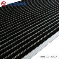 定制铝合金地垫 铝合金条配备国外进口毯条 现代简约地垫