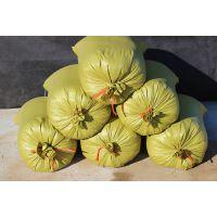 包装编织袋 认准深圳吨之袋 厂家直销 物美价廉 扁平袋
