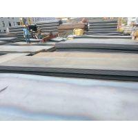 云南能融贸易有限公司钢板厂家直销