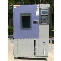 电子产品恒温恒湿箱厂家 高低温试验箱