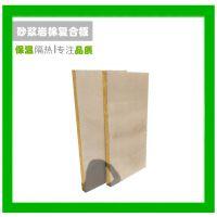 盈辉水泥抹面岩棉复合板生产厂家 岩棉防火保温板