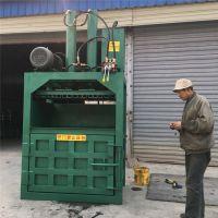 20吨30吨废料打包机 富兴废方便面箱压包机 零食塑料袋压块机厂家