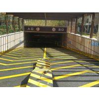 南京停车场上下坡道,小区无震动止滑坡道,环氧防滑坡道施工