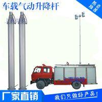 气动升降杆3米4米5米6米7米,通信车监控照明气动伸缩杆,内置线车载移动桅杆气动升降