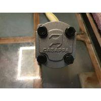 供应德国哈威Z3.5齿轮泵