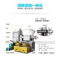 榨油机厂家直销 大豆榨油机 小型不锈钢榨油机 茶籽榨油机 榨油机全套设备生产线