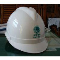 ABS进口塑料安全帽国家电网供电局电厂专用电力施工安全帽派祥