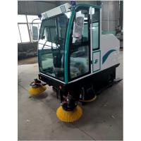 电动驾驶式扫地车 厂家直供 锋丽 齐全